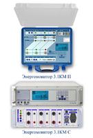 Энергомонитор-3.1КМ
