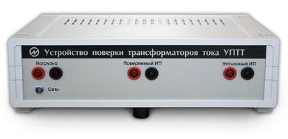 Устройство УПТТ-3.1